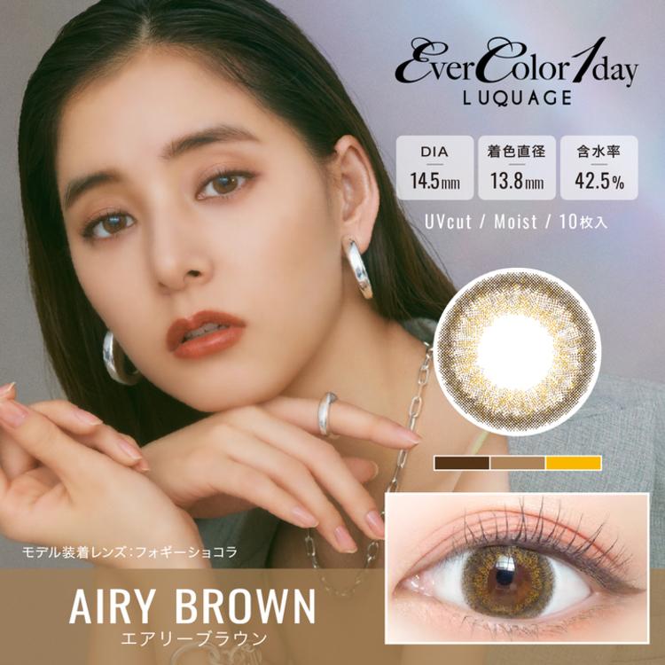 EverColor 1day LUQUAGE(ルクア‐ジュ)14.5mm(1箱10枚入り)