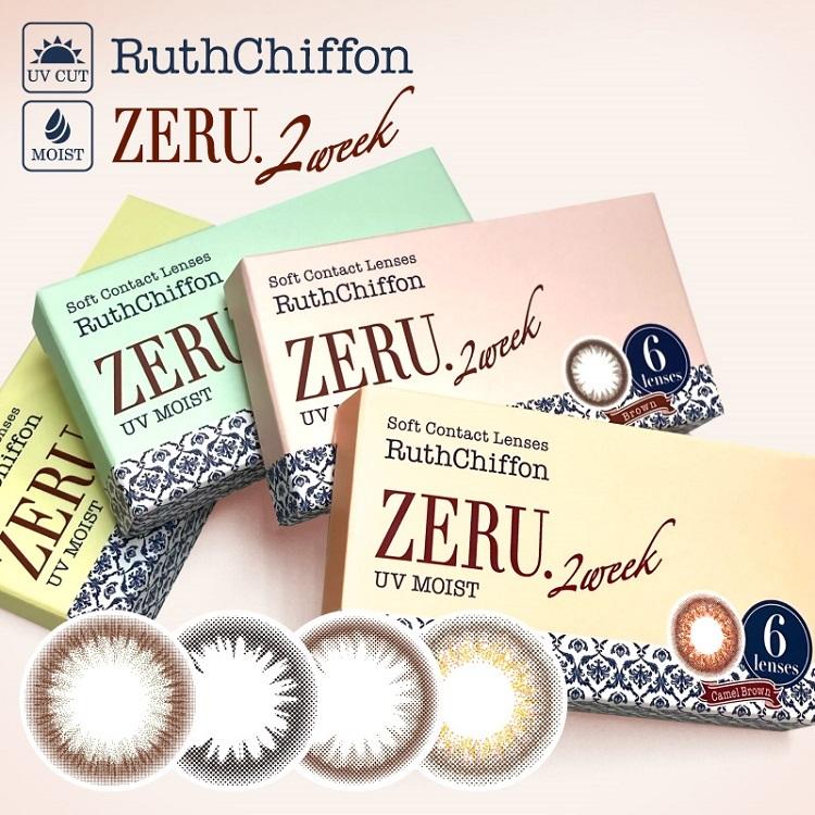 RuthChiffon ZERU(ルースシフォン ゼル)14.0mm(1箱6枚入り)