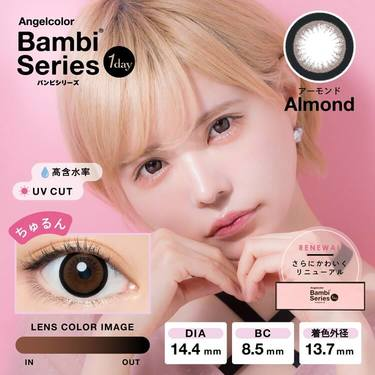 AngelColor Bambiシリーズ 1day 14.2mm(1箱10枚入り)