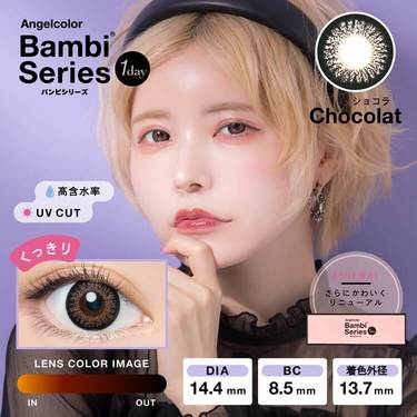 AngelColor Bambiシリーズ 1day 14.2mm(1箱30枚入り)