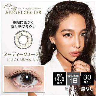 AngelColor1day QUARTER VISION 1day 14.0mm(1箱30枚入り)