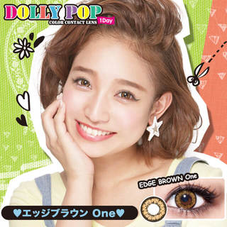 DOLLYPOP(ドーリーポップ) 1day 14.5mm(度なし/1箱30枚入り)