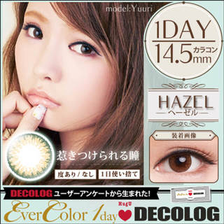 EverColor 1day Natural Hug U 1day 14.5mm(1箱10枚入り)