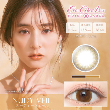 EverColor1day MOIST LABEL ワンデー 14.5mm(1箱10枚入り)