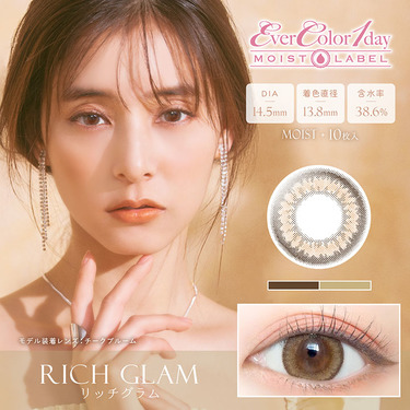 EverColor1day MOIST LABEL 1day 14.5mm(1箱10枚入り)