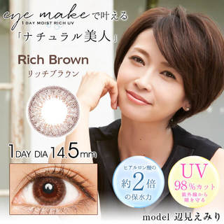 eyemake moist rich UV 14.5mm(1箱10枚入×3SET)