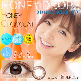 HONEY DROPS MOIST Rich UV 1day 14.5mm(1箱10枚入×3SET)