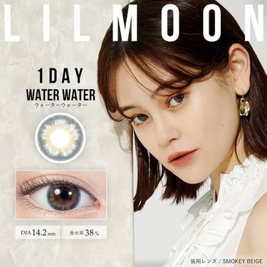 LILMOON(リルムーン) 1day 14.2mm(1箱10枚入り)