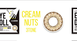 creamnuts