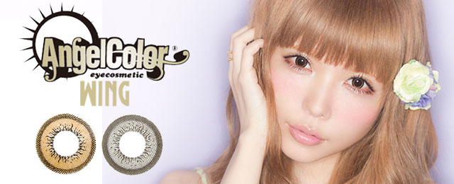 angel color wingシリーズ