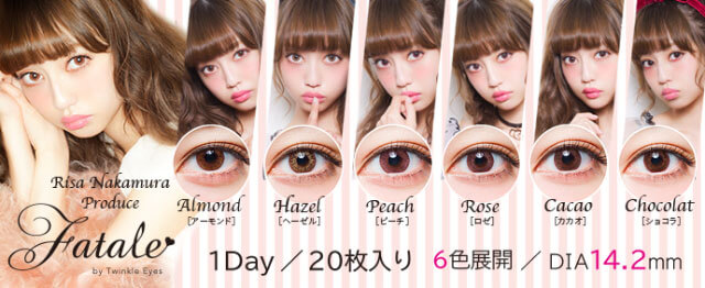 1day20枚入り6色展開DIA14.2mm