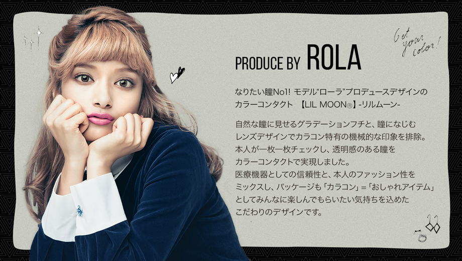 PRODUCE BY ROLA
