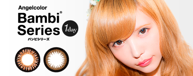 angelcolor bambiシリーズ 1day