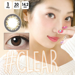 #CLEAR 1day 14.2mm (1箱30枚入り)