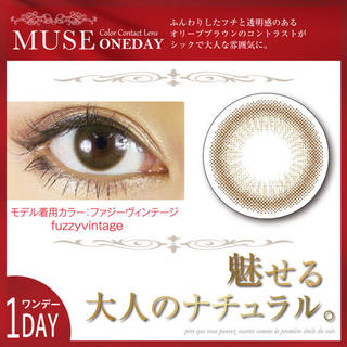 MUSE(ミューズ)1day 14.2mm (1箱10枚入り)