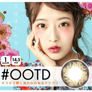 Pruly #OOTD 1ヶ月 14.5mm (1箱1枚入り)